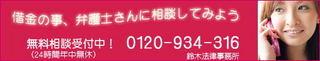 鈴木 (2).jpg